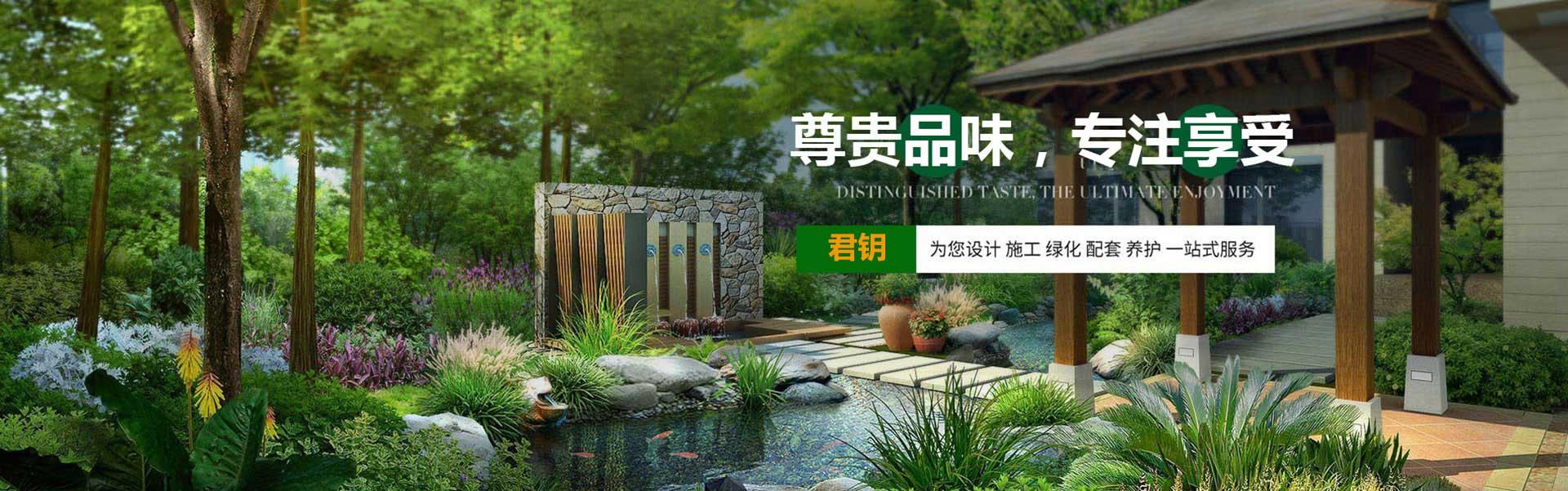 上海园林绿化工程